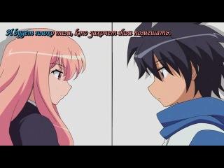 Zero_no_Tsukaima_2_TV_[Misha_&_Tasha__&_BFFstudio_&_Pelican&Co_&_AnimeReactor_Ru]-(Opening)